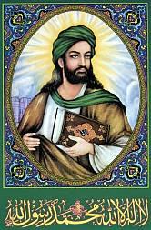 Mohammed Kitsch