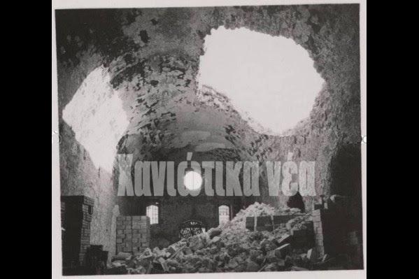 Δύο μεγάλες τρύπες προκάλεσαν στην οροφή των Νεωρίων οι γερμανο-ιταλικοί βομβαρδισμοί