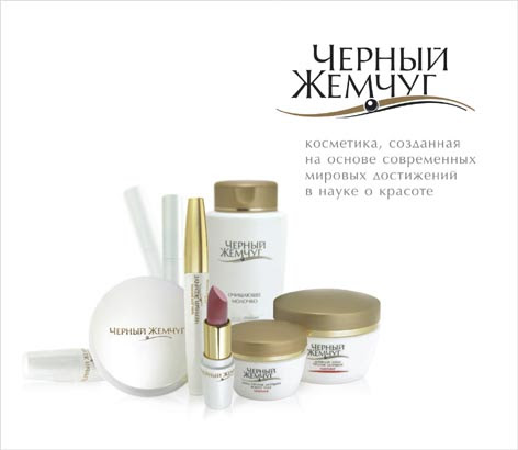 Косметика эколаб официальный сайт купить органайзер для косметики купить в нижнем новгороде