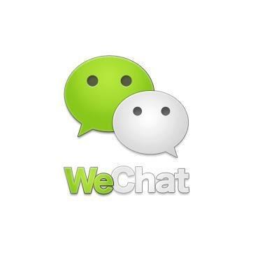 Fenomena WeChat