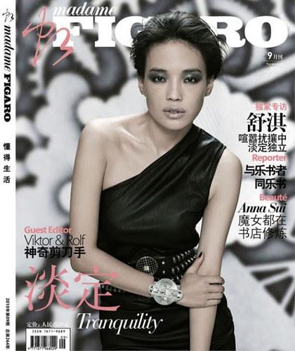 Shu-Qi-Figaro-2010-20100926235228