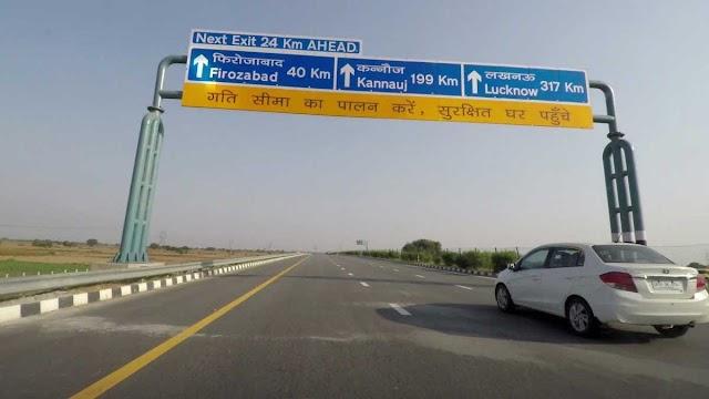 आगरा लखनऊ एक्सप्रेसवे पर एक ओर बड़ा हादसा, दिल्ली से नेपाल जा रही बस दुर्घटनाग्रस्त, 27 लोग घायल