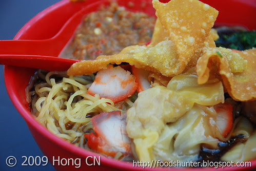 Wantan Noodles (thin)