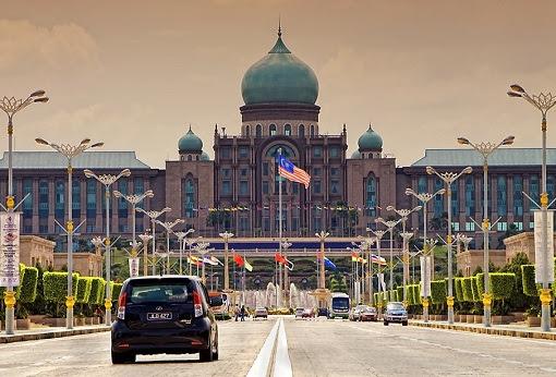 Putrajaya Prime Minister Office PMO
