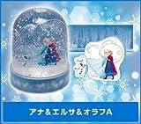 アナと雪の女王 スノードームコレクション 単品【アナ&エルサ&オラフ A】