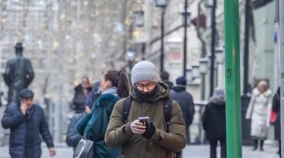 В полиции Москвы рассказали о ситуации с телефонным мошенничеством