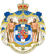 Coat of Arms of the Royal Family of Greece
