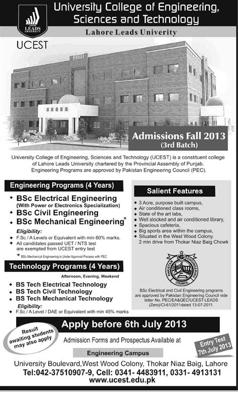 Admission in University College of Engineering Sciences