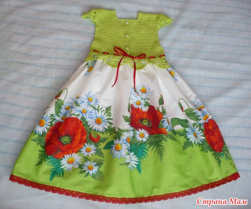 Combined dress or a sundress for our babies ... online