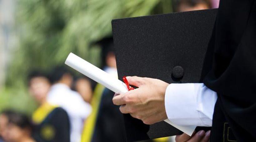 Αποτέλεσμα εικόνας για Παράταση έως τις 12/2 για υποβολή αιτήσεων για τα προγράμματα σπουδών του ΕΑΠ