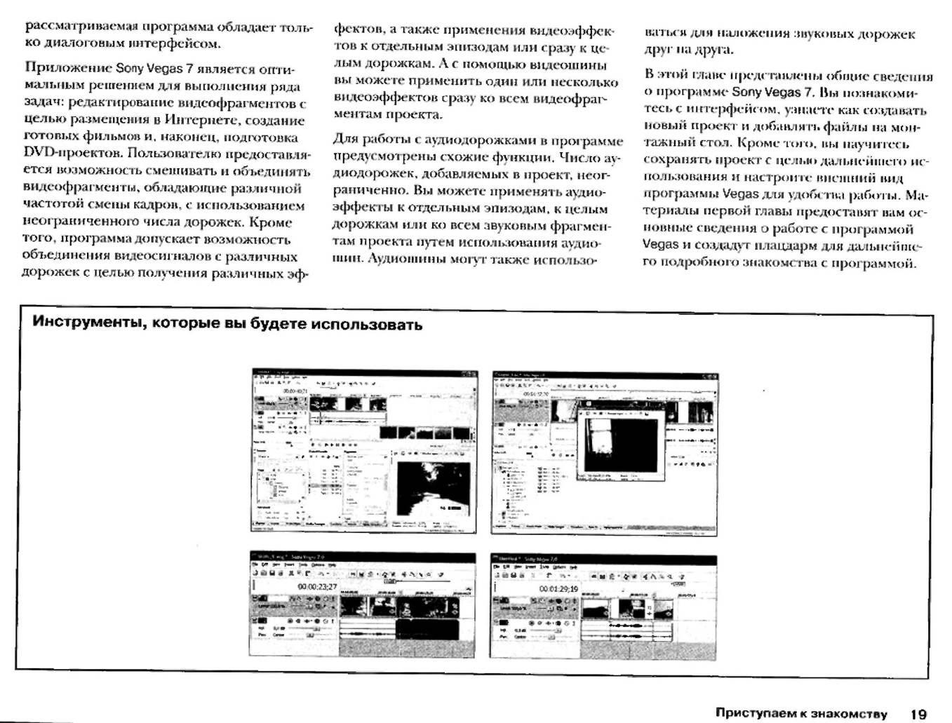 http://redaktori-uroki.3dn.ru/_ph/13/881661017.jpg