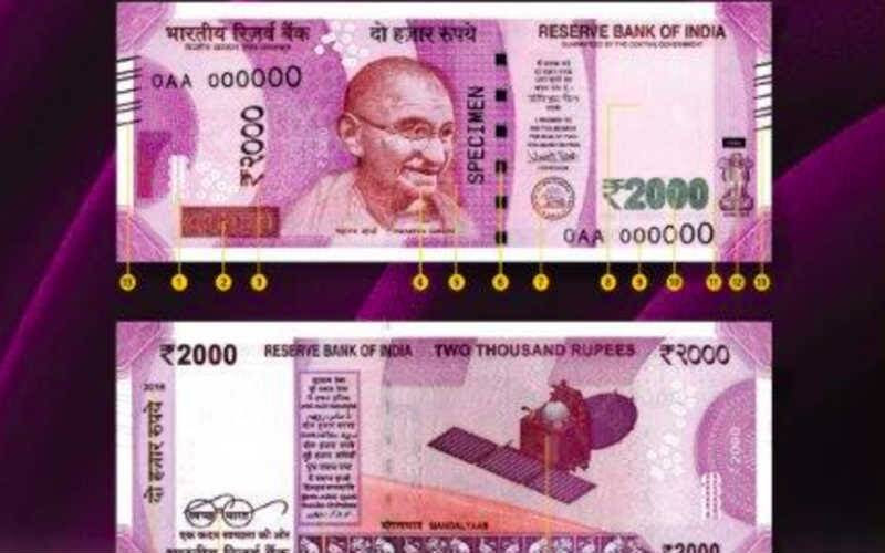 RBI Nano GPS chip, RBI black money, RBI Nano GPS chip in Rs 2000 note,Rs 2000 note, Rs 2000 note GPS nano chip, Rs 2000 note in India, New RBI note, RBI demonetization, Rs 500 note, Rs 1000 note, technology, technology news