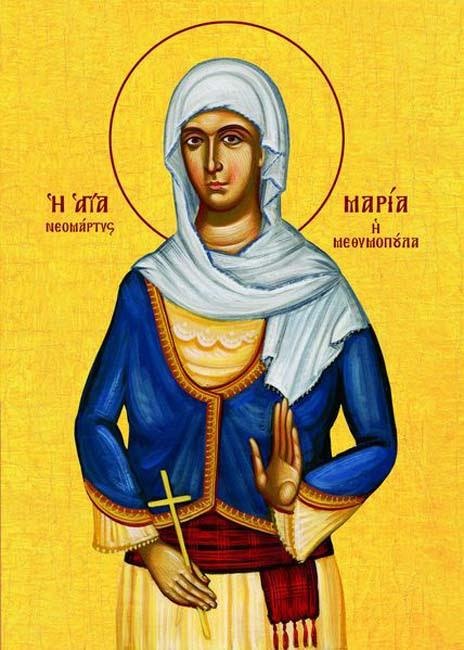 IMG ST. MARIA Methymopoula, Holy New Martyr