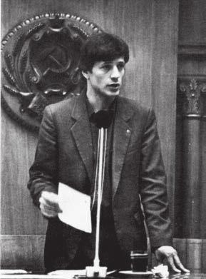 А. Ковалев ведет заседание Ленсовета (1990 год)