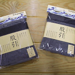 momohiki_package