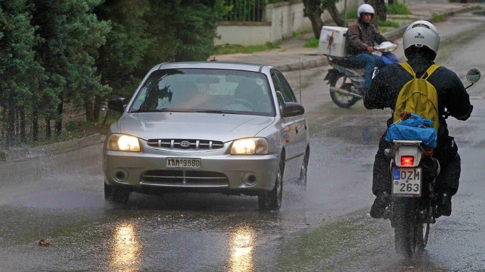 Έκτακτο δελτίο επιδείνωσης καιρού: Βροχές και καταιγίδες μέχρι την Τρίτη
