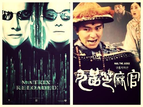 Matrix vs 九品芝麻官