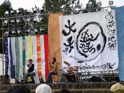 Rainbow Festival JPG