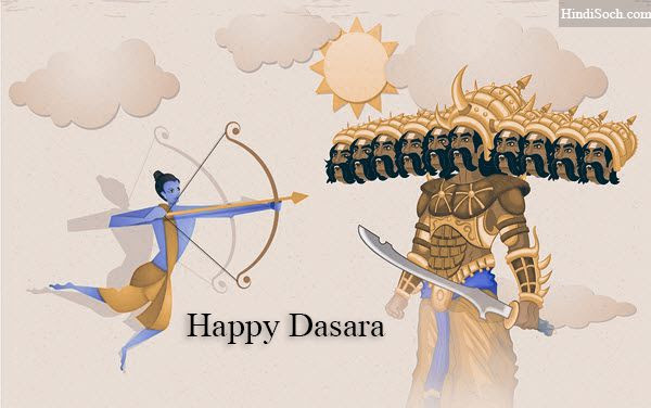 Best Happy Dussehra Images with Dussehra Wallpapers Greeting \u0026 Wishes