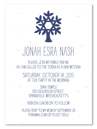 Star Tree Invitations