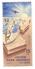 UAR Stamp