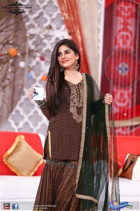 Sanam Baloch. Pakistani Actress   lollywood Bollywood ????