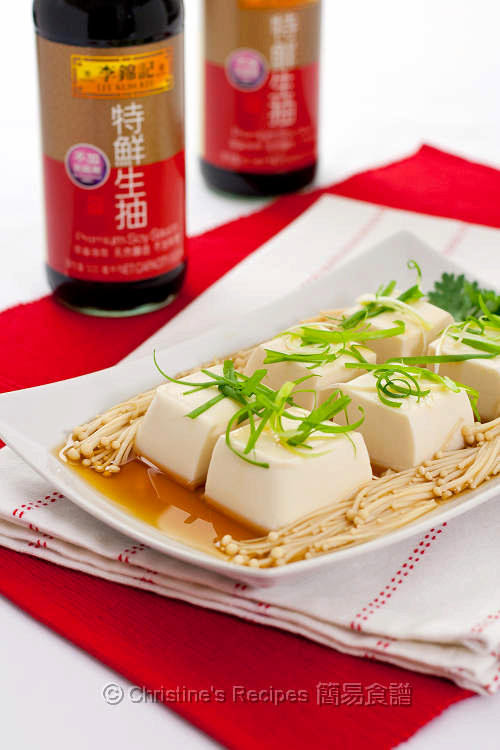 日式金菇清蒸豆腐 Steamed Tofu with Enokitake and Soy Sauce02