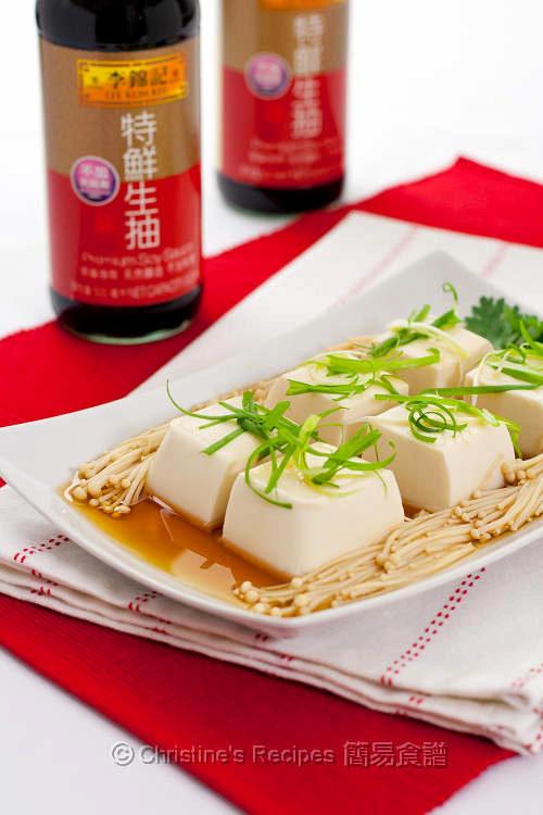日式金菇清蒸豆腐 Steamed Tofu with Enokitake and Soy Sauce02