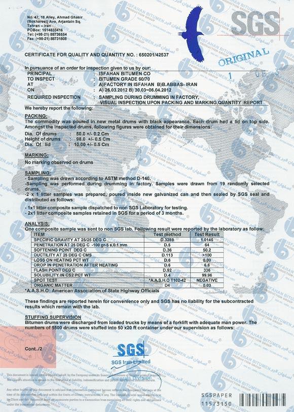 worldbitumen.com - Inspection Certificate