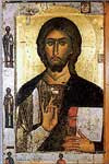 Jesús ante la Ley antigua