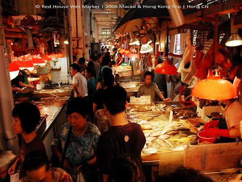 Inside Red House Wet Market