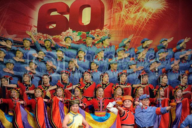 60 ans Chine