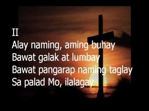 Pag-aalay Lyrics