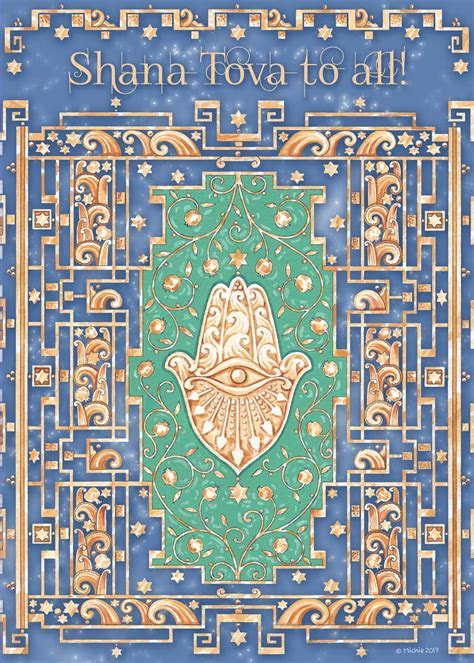 Shana Tova Art Deco Jewish Rosh Hashanah Card by Mickie Caspi