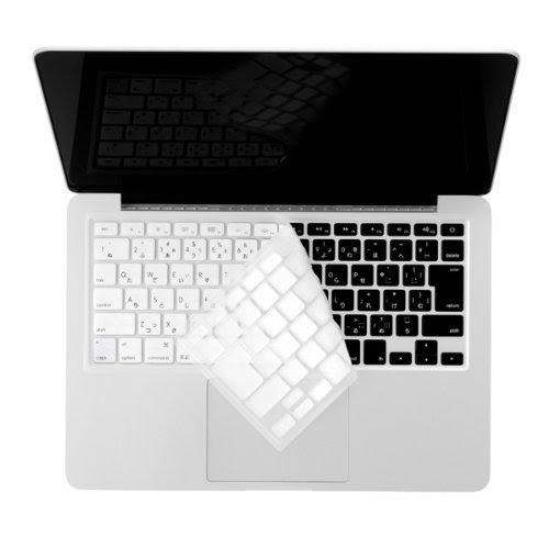 Bluevision Typist 2012 for MacBook Pro 15 Retinaディスプレイモデル-JIS プレアデスダイレクト限定品 White
