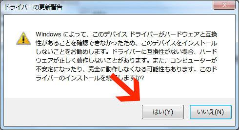 IdeaPad-U260008