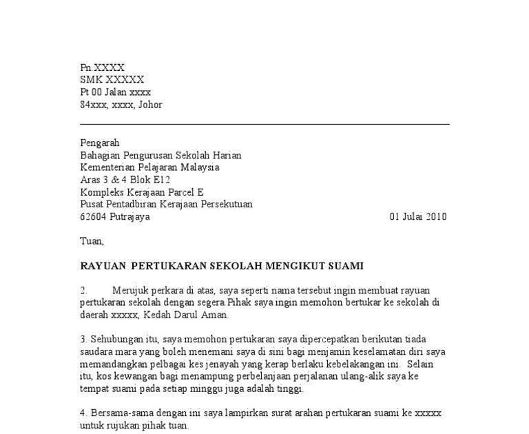 Contoh Surat Permohonan Pertukaran Sekolah Anak Selangor N