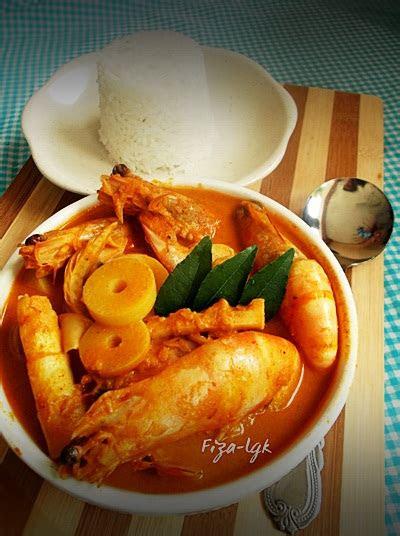 gulai udang  rebung fizas cooking