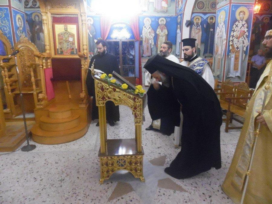 Άγιοι και Εκκλησία: Τελευταία ιερά Παράκληση προς την