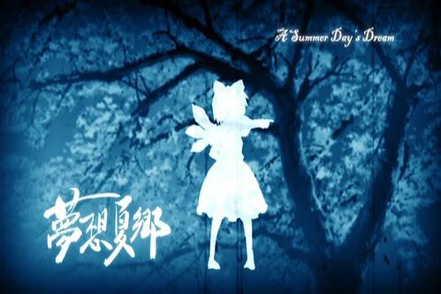 [舞風] 夢想夏郷 第1話 011 (by yukiruyu)