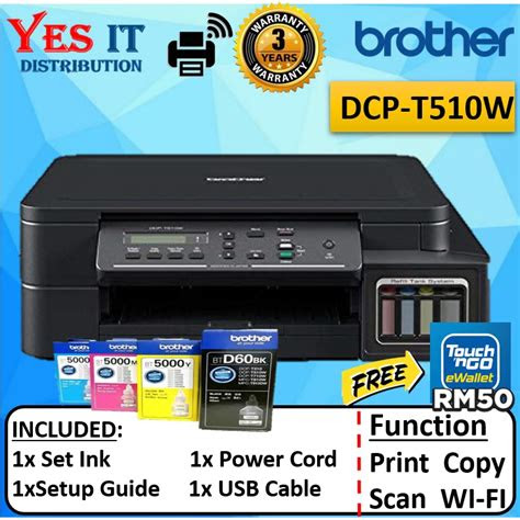 brother dcp tw    wifi ink tank printer dcp tw