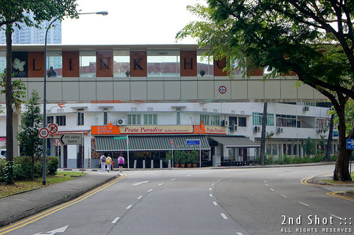 Blk 55 from Tiong Bahru Road