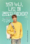 Cheese in the Trap5