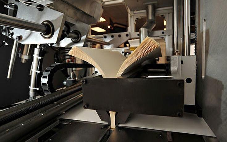 Έτσι θα είναι το βιβλιοπωλείο του μέλλοντος