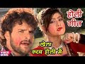 Khela Karab Holi Me Song, Tani Sa Lagali Album Song