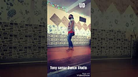 munda jatt da song  ud tony samar dance studio