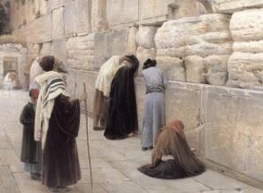 ORIGEM, INÍCIO, QUE É, JUDAÍSMO, ESTUDO BIBLICO, TEOLOGIA
