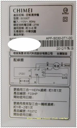 SDC17656.JPG