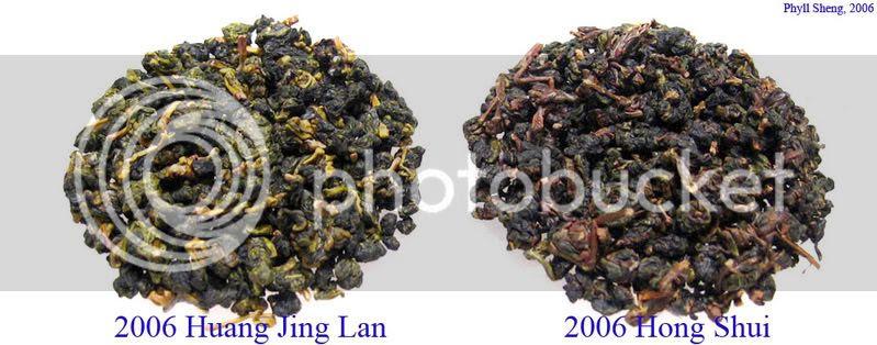 2006 Huang Jin Lan & Hong Shui