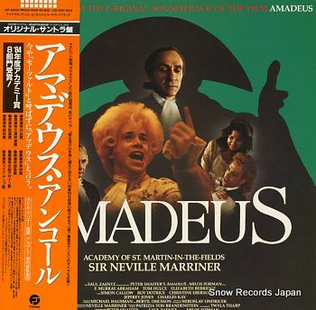 MARRINER, SIR NEVILLE amadeus